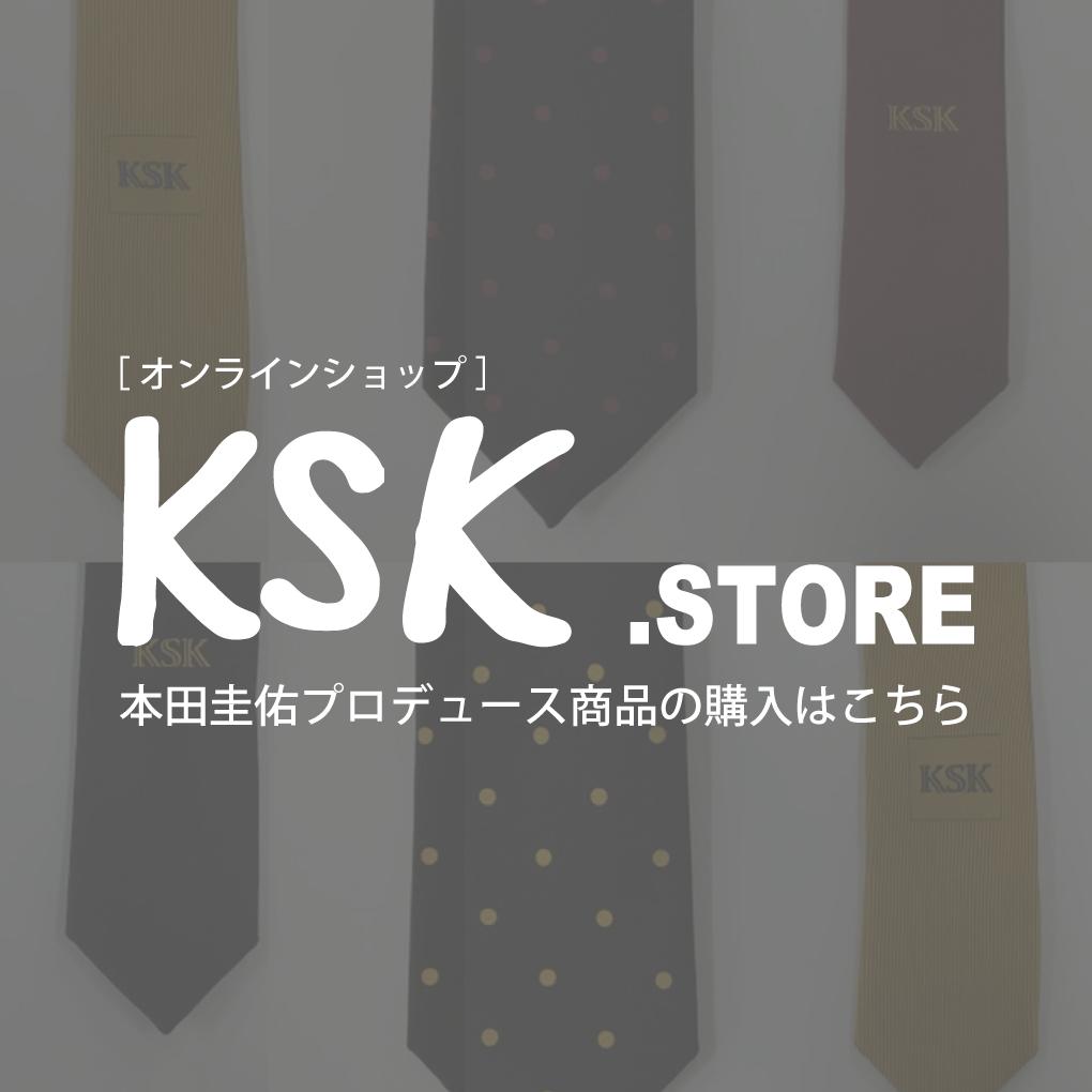 KSK Store