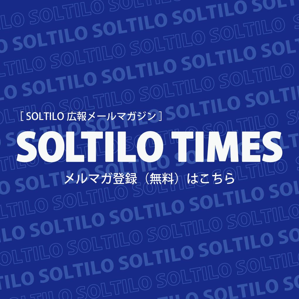 Soltilo Times